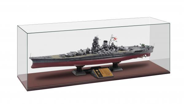 戦艦 大和 アシェット
